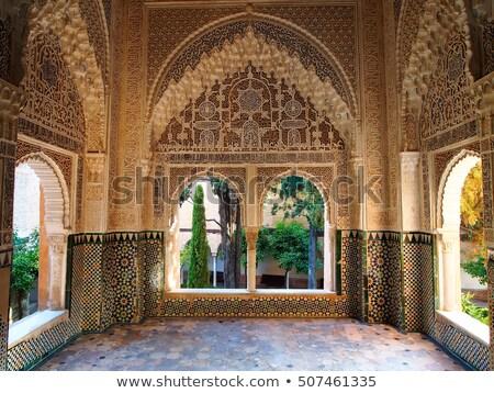 アルハンブラ宮殿 宮殿 装飾された 窓 ホーム ストックフォト © Hofmeester