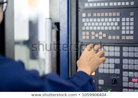 産業 演算子 パネル 業界 白 ストックフォト © cheyennezj