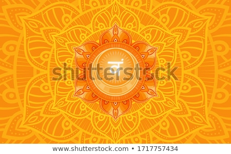 abstract sacral chakra Stock photo © rioillustrator
