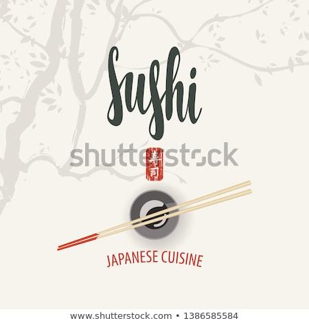 Japans maki sushi zwarte dienblad eetstokjes Stockfoto © aladin66
