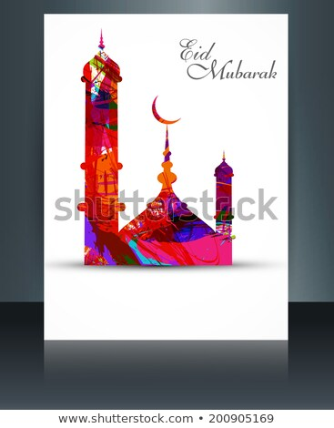 Eid mubarak card grunge colorful reflection brochure mosque vect Stock photo © bharat