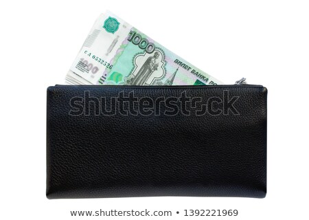 Russian money and one hundred dollars Stock photo © Valeriy