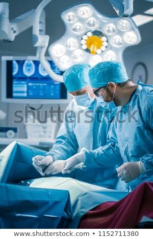 Hastane modern oda bebek izlemek Stok fotoğraf © jordanrusev