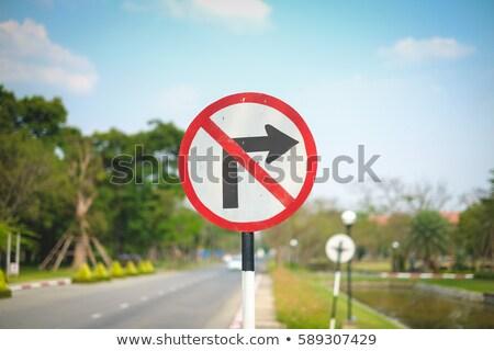 estrada · sinaleiro · transformar · azul · céu · assinar - foto stock © latent