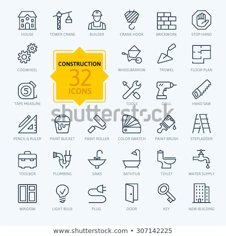 Skyscraper House Icon Vector Outline Illustration Stock photo © pikepicture
