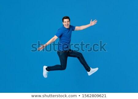 Energetico uomo ritratto ballerino felice amici Foto d'archivio © pressmaster