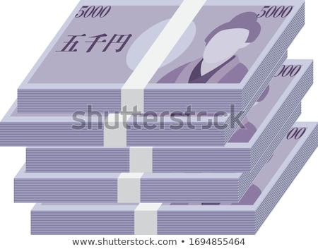 Köteg yen jegyzet illusztráció számlák pénz Stock fotó © Blue_daemon