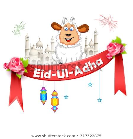 Koyun mutlu festival İslamiyet Stok fotoğraf © vectomart