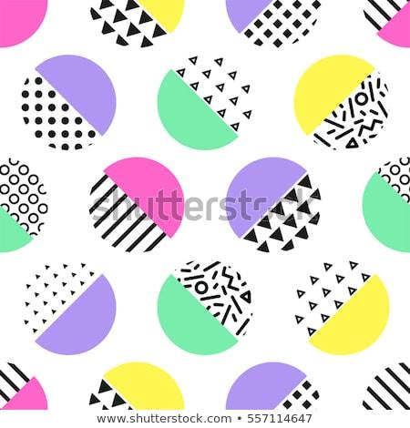 вектора бесшовный геометрическим рисунком современных черно белые Сток-фото © ExpressVectors