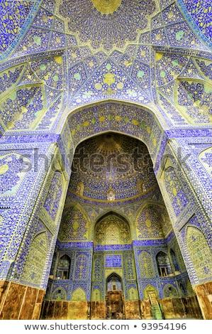Plafon Irán építészet muszlim vallásos turista Stock fotó © travelphotography