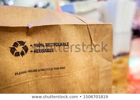 Сток-фото: грубая · оберточная · бумага · окна · Recycle · символ · торговых · карт