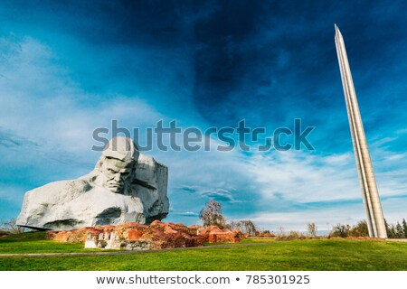 memorial complex 'Brest Fortress'  Stock photo © PetrMalyshev
