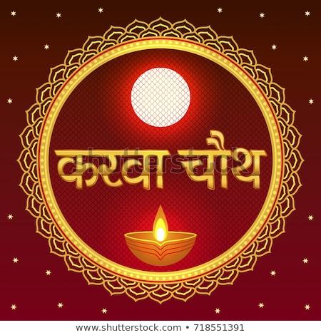ethnic indian karwa chauth festival card design background Stock photo © SArts