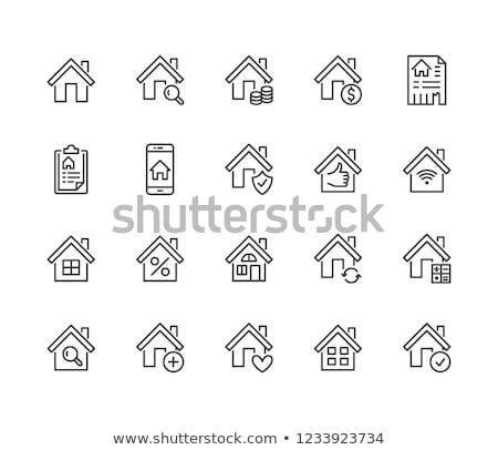 Mieszkaniowy ogłoszenie ikona wektora ilustracja Zdjęcia stock © pikepicture