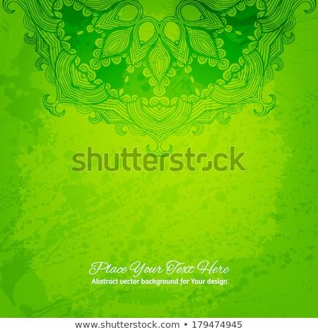Vektor grünen Fanfare Textur Natur Design Stock foto © dvarg