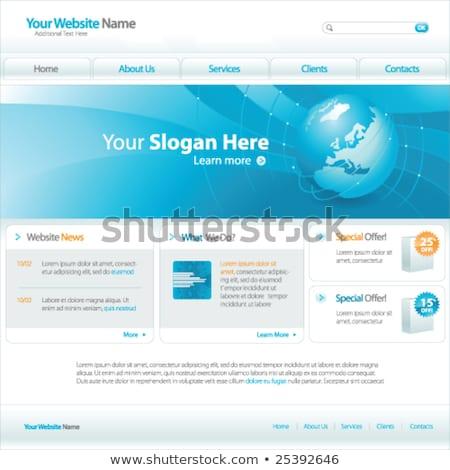 modern high tech style search banners Stock photo © DavidArts