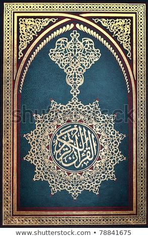 pages of holy koran the testament Stock photo © Jasminko