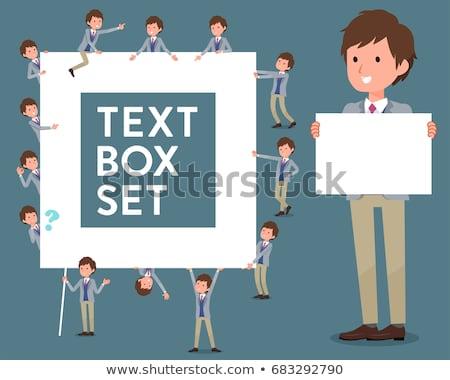 Veste bleu gilet hommes texte boîte Photo stock © toyotoyo