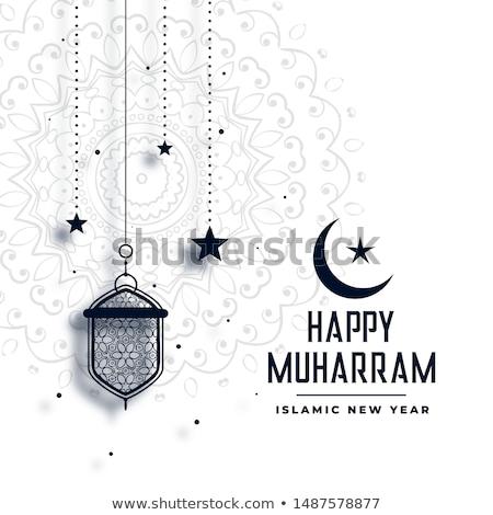 Gelukkig star lantaarn ontwerp maan kalender Stockfoto © SArts