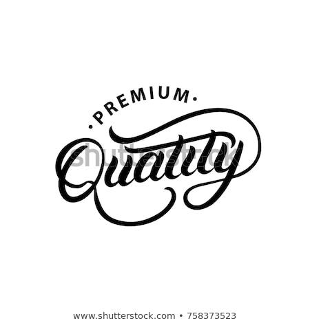 высокий · качество · Лучший · выбор · золото · Label - Сток-фото © robuart