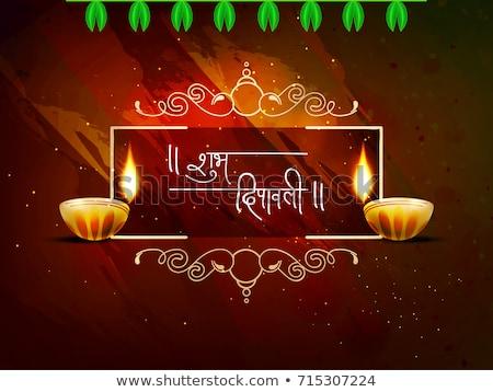 Mutlu diwali festival satış afiş kahverengi Stok fotoğraf © SArts