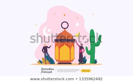 Islam Landung Seite muslim Familie traditionellen Stock foto © RAStudio