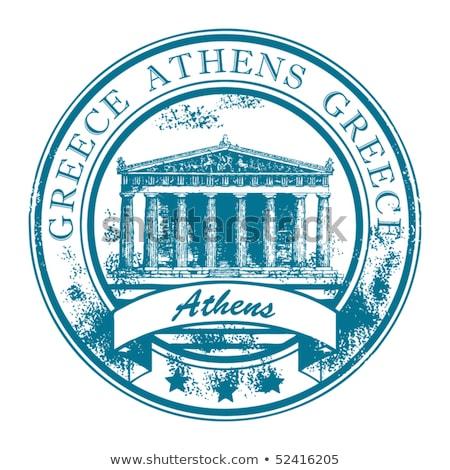 athens stamp stock photo © lirch