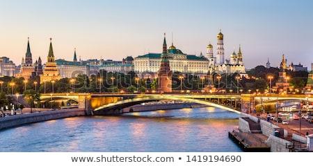 Panorama of Kremlin embankment Stock photo © Paha_L