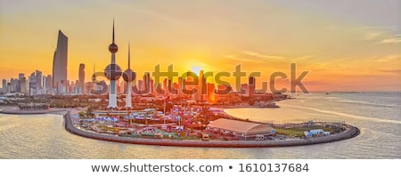 Kuwait Stock photo © tshooter