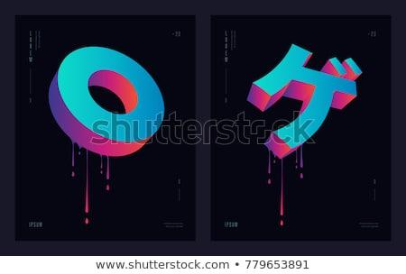geométrico · objetos · vermelho · círculos · de · volta · projeto - foto stock © anna_tseliuba