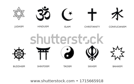 religious symbols religion signs vector set stock photo © beaubelle