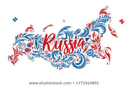 パターン 鳥 伝統的な ロシア スタイル 羽毛 ストックフォト © Yuran