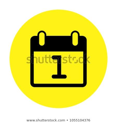 Fehér ikon kezdet kék keret üzlet Stock fotó © mayboro