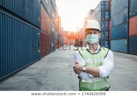 Industry situation Stock photo © gemenacom