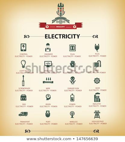 Oude versie elektriciteit tool Stockfoto © zurijeta