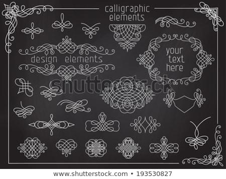 Retro · kareler · köşeler · dizayn · elemanları - stok fotoğraf © blue-pen