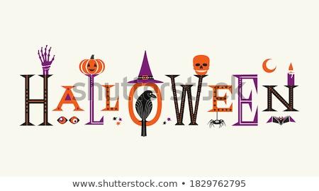 ontwerp · halloween · partij · nacht · hemel · papier - stockfoto © wad