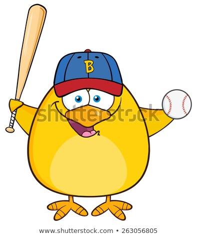 baseball · baby · illustrazione · cute · gigante - foto d'archivio © hittoon