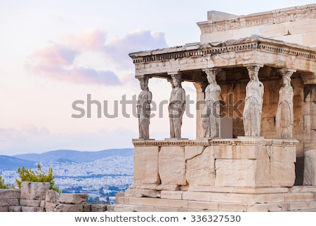 erechtheion athens greece stock photo © borisb17