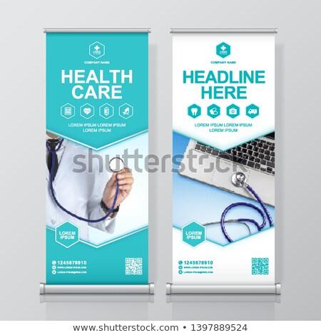 medical and healthcare presentation banner design vector illustration Stock photo © SArts