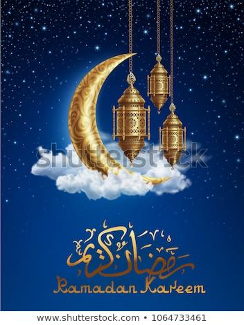Ramadan bella luna star felice design Foto d'archivio © SArts
