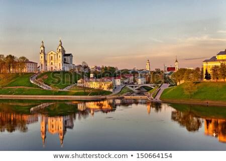 表示 ベラルーシ 西部 川 市 緑 ストックフォト © borisb17