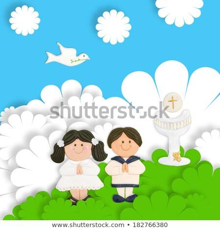 Pierwsza komunia karty funny brązowy pary dzieci Zdjęcia stock © marimorena