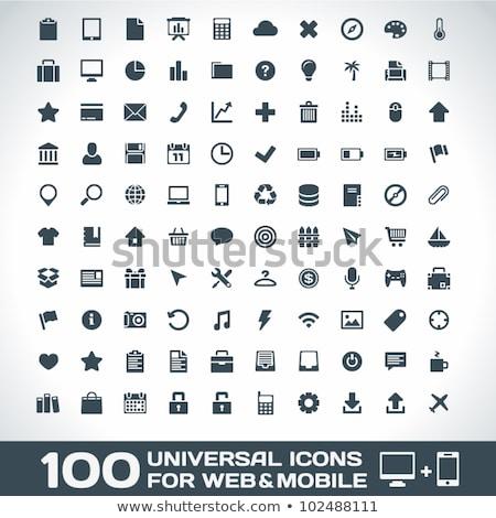 Stock fotó: Letöltés · háló · interfész · ikon · fehér · átlátszó