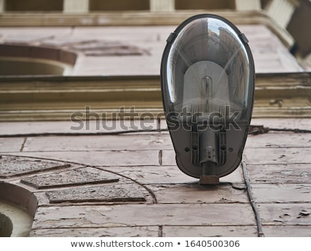 Street lamp Stock photo © zzve