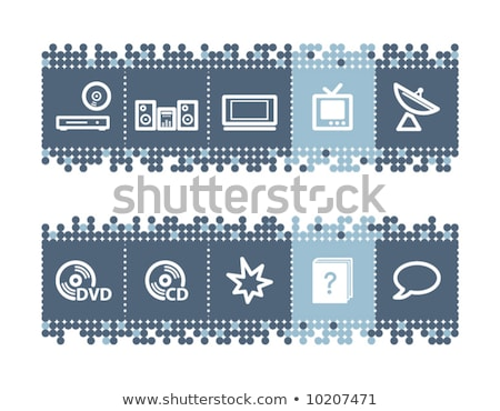 синий · Бар · домой · электроника · иконки · вектора - Сток-фото © SergeyT