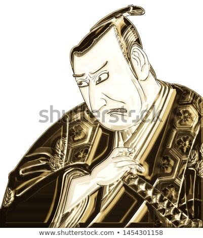 Closeup of golden katana sword  Stock photo © Arsgera