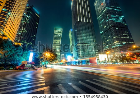 Сток-фото: мнение · современных · город · центра · корпоративного · зданий