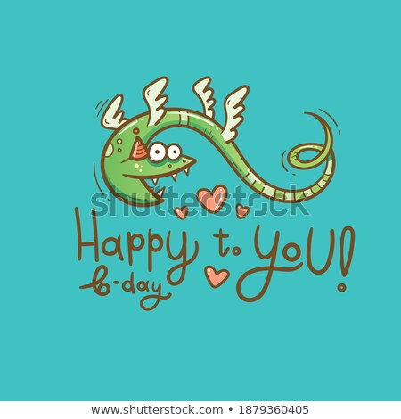 Snake on birthday template Stock photo © bluering