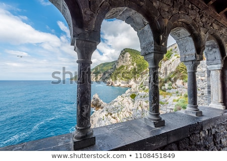 Stock photo: View of the old fortress